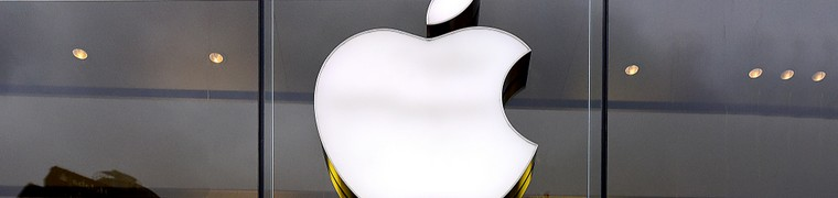 L'Apple Car devrait voir le jour d'ici 2025